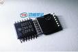 MSP430G2211IPW14R原装进口动能世纪热卖!