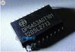 DP6453GT-101替代UPD6453GT-101动能世纪