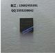 Si24R2超低功耗高性能2.4GHz单发Tx发射芯片动能世纪
