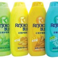 廣州沐雅日化有限公司(專營洗發水沐浴露牙膏香皂)各種日化用品廠家直銷