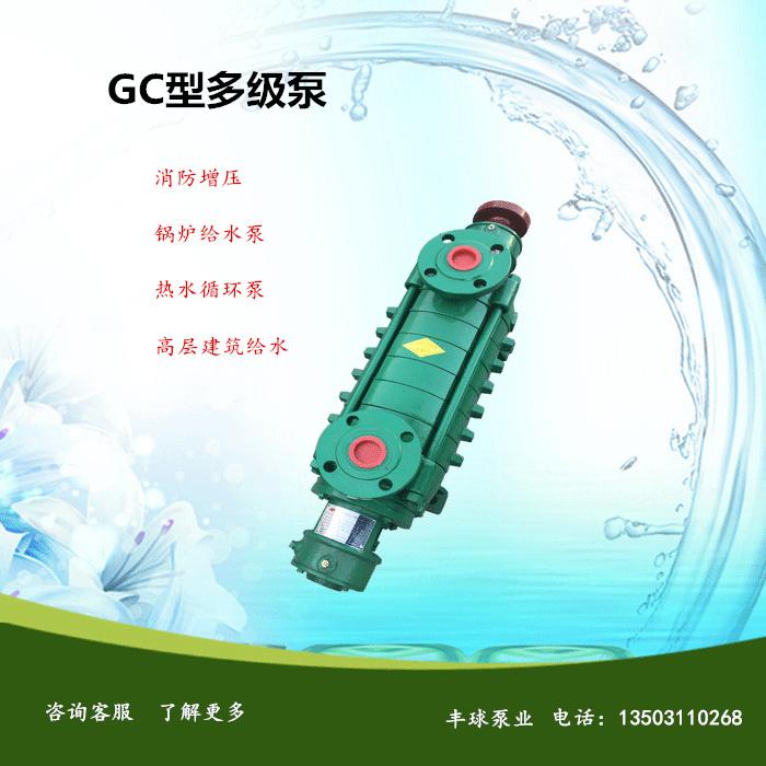 热水泵型号图片