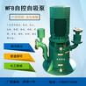 无密封自控自吸泵50WFB-AD化工泵污水泵脱硫泵