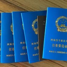 河南助理工程师代评,评审条件以及报名时间