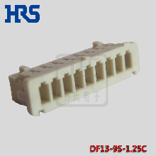 苏州专供广濑聚酰胺DF13-9S-1.25C胶壳批量现货,翌日到达