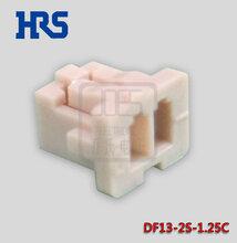 深圳地区现货DF13-2S-1.25C广濑一级代理商广濑2pin胶壳地铁线束