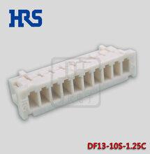 广州地区供货电网线束专用广濑一级代理商DF13-10S-1.25C