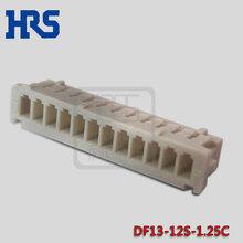 影音线束、地铁AFC线束专用DF13-12S-1.25C