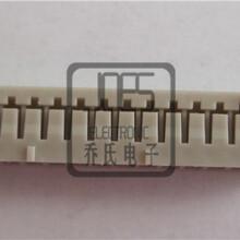 中山地区专供发电机线束专用DF13-15S-1.25C