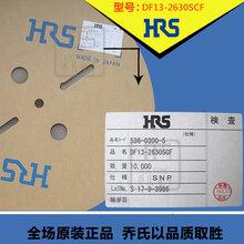 日本广濑电源线束连接器现货供应FX16-21P-GNDL