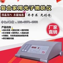 激光嫩肤仪器价格激光嫩肤仪器多少钱一台