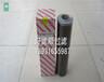 供应陕西省西安市液压油过滤器滤芯TZX2.BH-1000×10、TZX2.BH-1000×20
