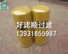 6I-64996I-2500機油濾芯,柴油濾芯,液壓油濾芯