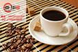 昆明哪里学现磨咖啡技术好咖啡学费多少昆明香华现磨咖啡技术培训班