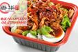土耳其烤肉如何制作制作流程昆明香华餐饮培训机构
