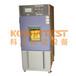 恒温恒湿箱-60度的恒温恒湿箱