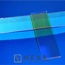纳宏RGB合光镜舞台灯光用滤光片透紫返绿色镜