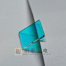 红外接收器用红外光学玻璃850nm带通滤光片