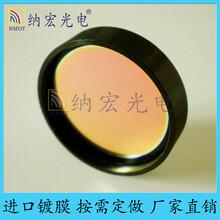 窄带滤光片滤光片850nm窄带滤光片NBP850虹膜识别