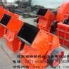 厂家直销PCB350X200锤式破碎机/破碎机生产厂家
