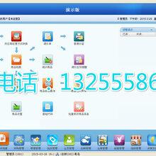 思迅软件有限公司山东青岛思迅服务中心(济南淄博潍坊青岛思迅软件)