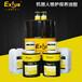 供應卓越EXLUBGearXP320工業機器人潤滑脂機器人保養油脂