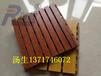 槽木吸音板系列、广州槽木吸音板厂家