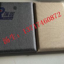布艺软包规格,防火布艺软包吸音板厂家