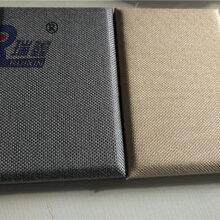 韶关电影软包吸音板多少钱一平米图片