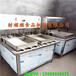 河南商丘智能豆腐机设备加工定制小型豆腐机厂家报价