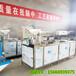 内蒙古乌海家用智能豆腐机财顺顺花生豆腐机械设备