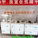 银川豆腐机多少钱财顺顺供应专业的豆腐厂家价格实惠