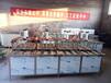 河南家用型渣浆分离全自动蒸汽现磨豆腐机豆腐机设备不锈钢磨浆机