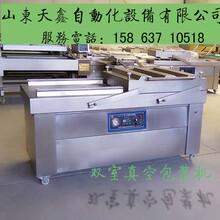 江苏食品真空包装机设备厂家烧鸡烤鸡小型真空包装机优质服务