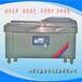双室式真空包装机海产品水产鱼类真空包装机厂家价钱优惠