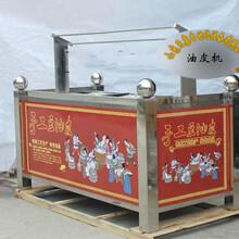 酒店用豆油皮机厂家直销干净卫生味道好山庄饭店必备豆制品机美食机