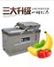 上海全自动真空包装机械食品工业商用真空包装机厂家直销