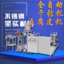 商用百叶机全自动大型千张机不锈钢双扒皮机气动压制机