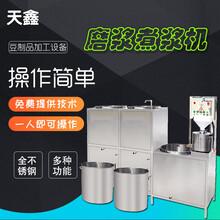 豆制品加工设备专业制造厂全自动小型豆腐机厂家价格优惠
