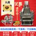 有卖豆腐皮机的吗豆腐皮机器多少钱一台全自动豆腐皮机厂家