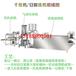 泉州豆腐皮机商用全自动豆腐皮机千张豆腐皮生产线工厂直销
