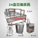 紹興廠家腐竹機不銹鋼豆皮機腐竹機可定制全自動手工腐竹油皮機