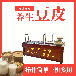 莆田中小型商用豆油皮机全自动蒸汽豆皮机鲜豆皮加工设备