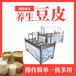 莆田厂家直销油皮机新型商用豆皮机不锈钢材质手工豆皮机械