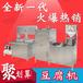 長治家庭豆腐機制造廠家自動豆腐機家用智能小型豆腐機加工設備