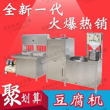 保定全自動三連磨漿機組大型三聯磨漿機加工設備三連磨生產線圖片