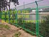 勾花护栏网的编织以及特点和用途河北宙联护栏网厂