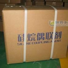 硅烷偶联剂KH-151