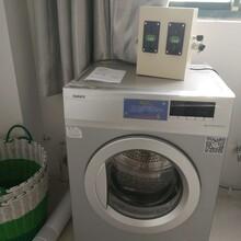 兰州格兰仕投币干衣机全自动干衣机图片