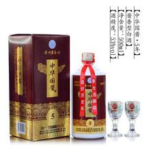 茅台镇古酿坊酒业酱香型白酒洞藏老酒品牌酒定制酒收藏酒53度
