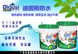 廣州迪固斯防水涂料有限公司廠家直銷瓷磚粘結劑防水十大品牌